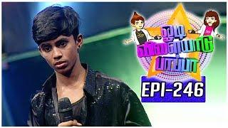 Odi Vilayadu Pappa | Season 5 - #246 | Adithya - Dance Show | 07/09/2017 | Kalaignar TV
