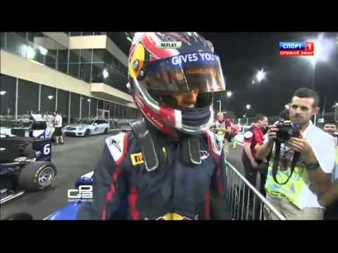 GP3 2013. Чемпионский подиум Даниила Квята в Абу-Даби