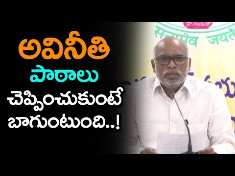Dokka Manikya Varaprasad Slams BJP Party Leaders | TDP Vs BJP | PM Modi | Mana Aksharam
