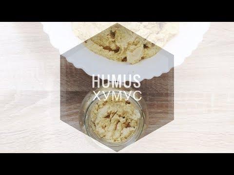 Хумус дома.Рецепт вкусного хумуса.Hummus.Правильное питание.Вегетарианство