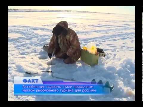 прогноз рыбалка актюбинск