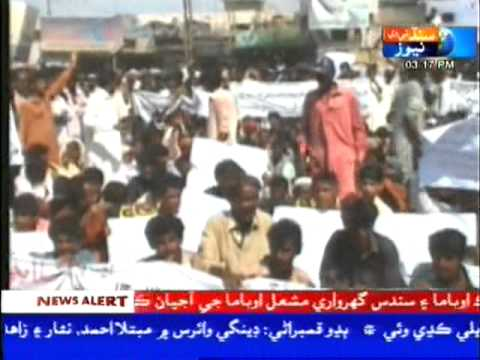 Khipro Forest Sindh Tv News Story Part .1 video