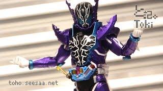 S.H.Figuarts Kamen Rider Rogue / 仮面ライダーローグ display