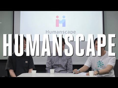 [ICOTODAY] HUMANSCAPE(HUM) Interview