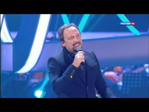Стас Михайлов - Под прицелом объективов (Песня года 2014) HD
