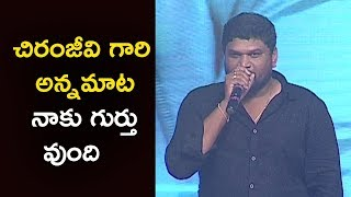 Director Parasuram Speech @ Geetha Govindam Success Celebrations