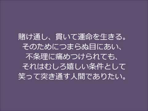岡本太郎 名言集