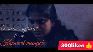 kanneeril Meengal   An Award Winning Tamil Short Film