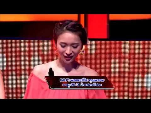 Take Me Out Thailand S7 ep.5 ฟิล-แม็ก 3/4 (25 ต.ค.57)