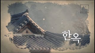 The Science of Korean Traditional Houses (in Vietnamese language)