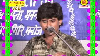 Bhojpuri Muqabla - Hacha Huch Muqabla Part 2 | Tapeshwar Chauhan, Vijender Giri