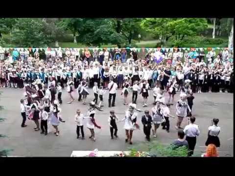 Танец на Последний Звонок ♥ Выпуск 2018