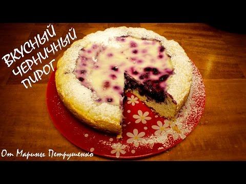 Пироги торты с рецептами в домашних условиях 918