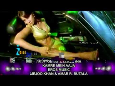 Kamray Mein Aaja -- Kudyon Ka Hain Zamana