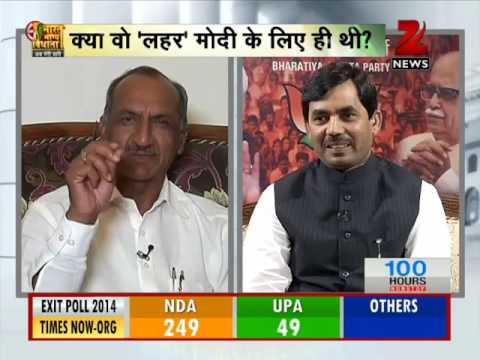 Elections 2014: BJP-led NDA to win big, exit polls suggest- Part II