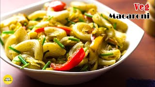 Veg Macaroni In Chinese Style | Children's Day Special