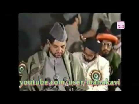 Maulana Kausar Niazi Sahab Ki Nayab Taqreer - Aalami Urdu Conference, Delhi video