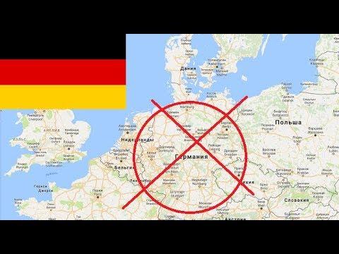 Ролик который был забанин,а потом разбанин Ютубом - Германии нет.