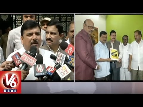 AAP Supports TDP's No-Confidence Motion Against Modi Govt : MP Sanjay Singh | V6 News