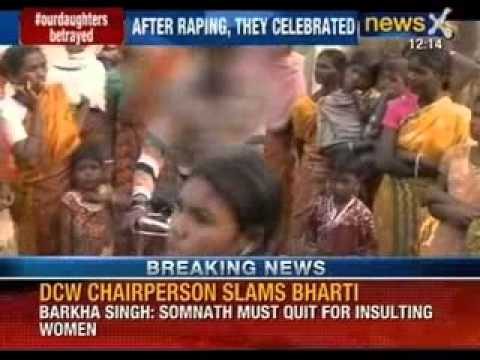 Shocking Story Of Apathy In West Bengal, After Rape, They Celebrated - Newsx video