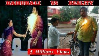 download lagu Bahubali Vs Reality  Bahubali 2 Spoof  Expectation gratis