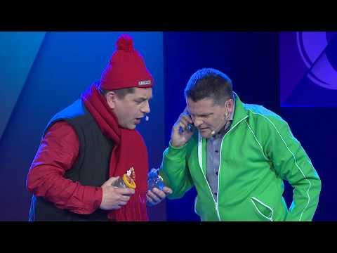 Kabaret Ciach - Pantoflarze (Official Video, 2015)