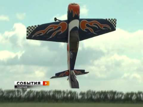Самая быстрая авиамодель на соревнованиях в Бобровке
