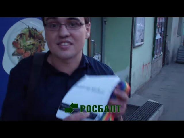 Геи-активист Дмитрий Чижевский пикетирует гей-клуб Кабаре. Геи в армии НАТО - в п