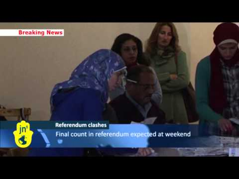 Morsi supporters rally against referendum: Muslim Brotherhood boycotted Egypt constitution vote