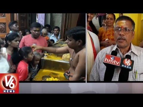 Ramzan Holidays : Devotees Throng To Komuravelli Mallikarjuna Temple | Siddipet | V6 News