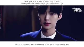 BTOB For You FMV Cinderella and Four Knights OST Part 1 Eng Sub Rom Han