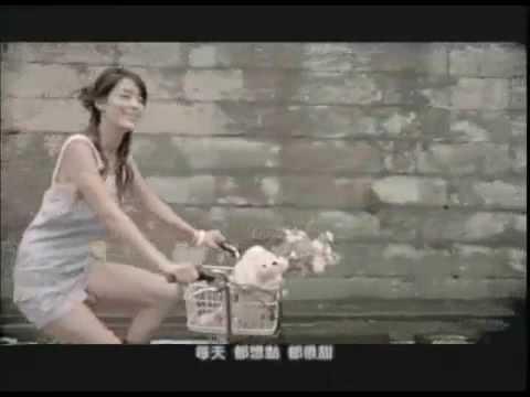 Jessie Chiang - Qing Tian Wa Wa (Taiwan)