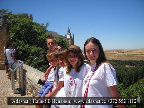 """Чем запомнилась Испания? Ученики Atlasnet- """"Там нет комаров!"""""""