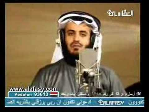 Mishary Rashid Alafasy - Surah Mulk (the Dominion) video