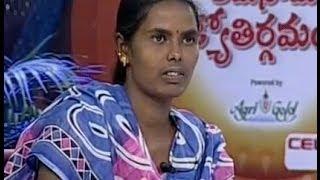 Ex Naxalite  - Swarnakka Life Story