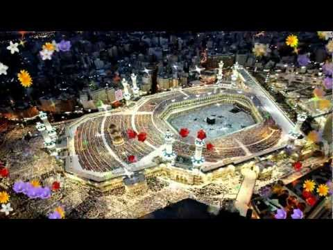 Surah Fath With Urdu Translation Full - Qari Abdul Basit - Hd video
