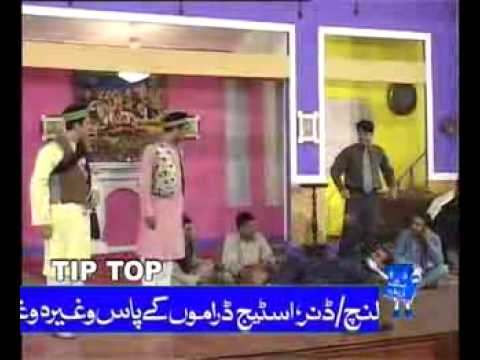 Qawali Stage Drama video