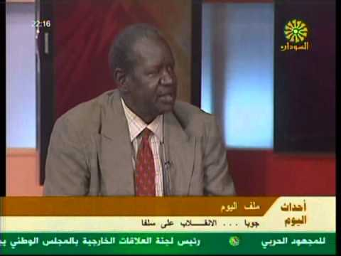 David Deshan comments on coup against Salva Kiir in South Sudan