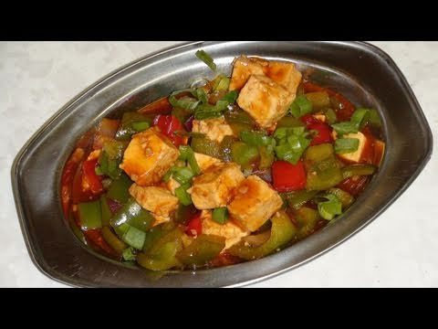 Chili Paneer Or  Chilli Tofu   Video Recipe    Indo Chinese Recipes