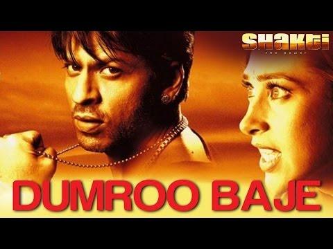 Dumroo Baje - Shakti | Prabhu Deva, Nana Patekar, Karisma Kapoor, Sukhwinder, Mahalakshmi