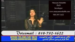 Maryam Mohebbi افرادی که عاشق سکس در ماشین هستند