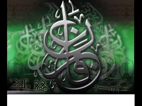 Ayatul Kursi Full - Beautiful Recitation video