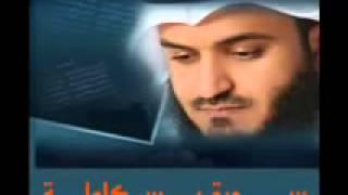 سوره يس مشاري العفاسي راحه قلب