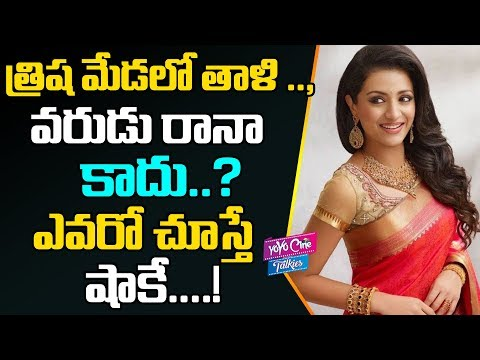 Trisha Getting Ready For Marriage | Tollywood | Rana Daggubati | YOYO Cine Talkies