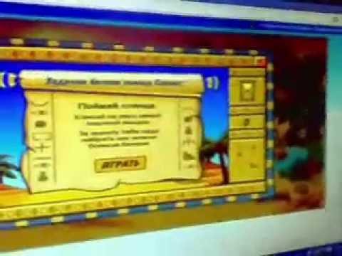 Взлом шарарама без программ. . 2013 смотреть видео онлайн.