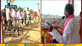 KCR Releases Election Schedule | to Be Participate in 31 Campaigns