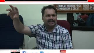 Prudent Media Konkani News  20 July 19 part 1