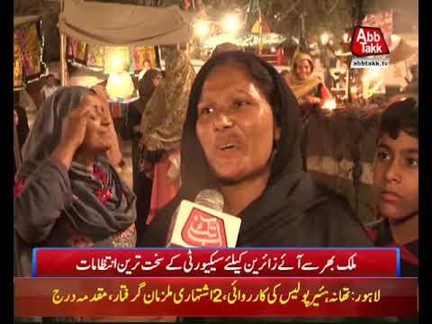 Hazrat Shah Hussain Urs Concludes In Lahore