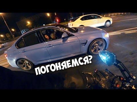 Меня сделала BMW M3 | На мотоцикле по ночной Москве | Kawasaki Z750R