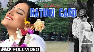Ration Card Latest Punjabi Video Song 2015 | Jass Viraaj | Desi Routz